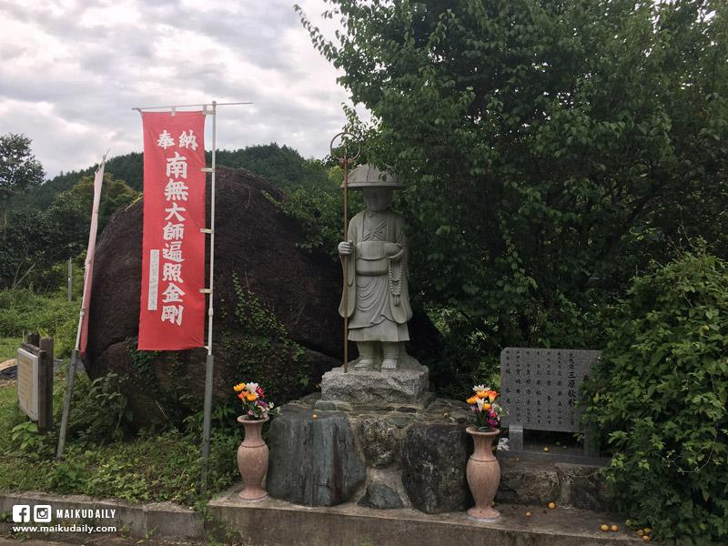 愛媛遍路 淨瑠璃寺