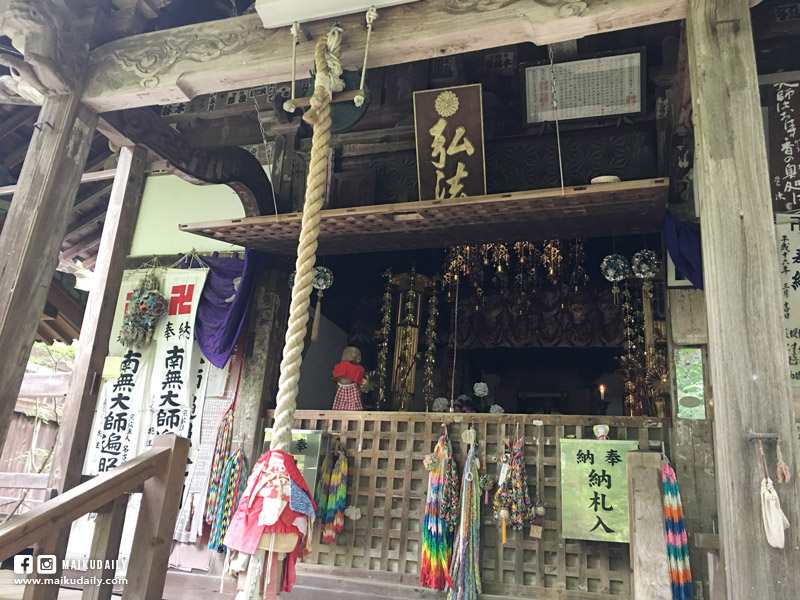 愛媛遍路 第46番 淨瑠璃寺