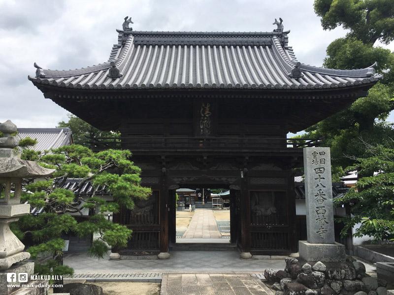 愛媛縣 第48番 西林寺