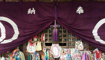 愛媛縣 第50番 繁多寺