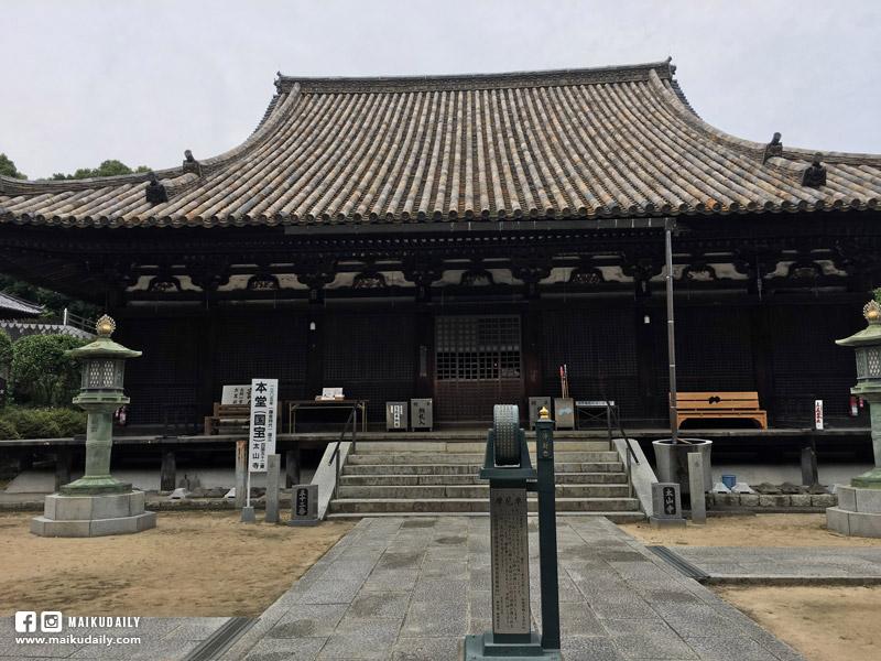 愛媛遍路 第52番 太山寺