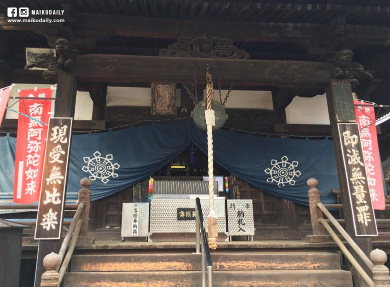 愛媛遍路 第53番 円明寺