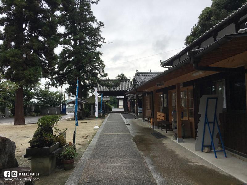 愛媛遍路 第54番 延命寺