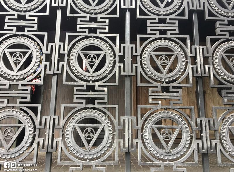愛媛遍路 第61番 香園寺