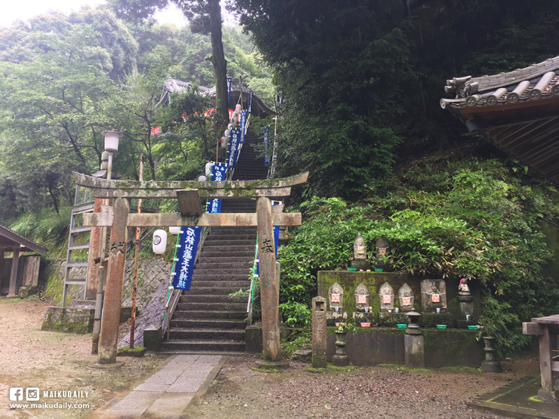 愛媛遍路 第64番 前神寺
