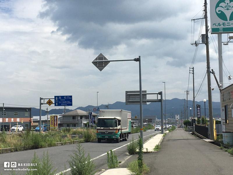 愛媛遍路 四國中央市