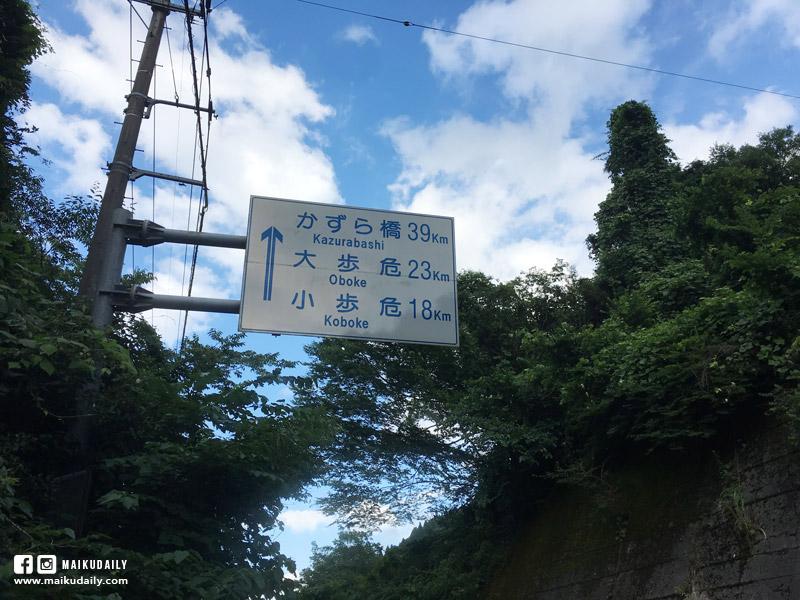 遍路 德島 民宿岡田