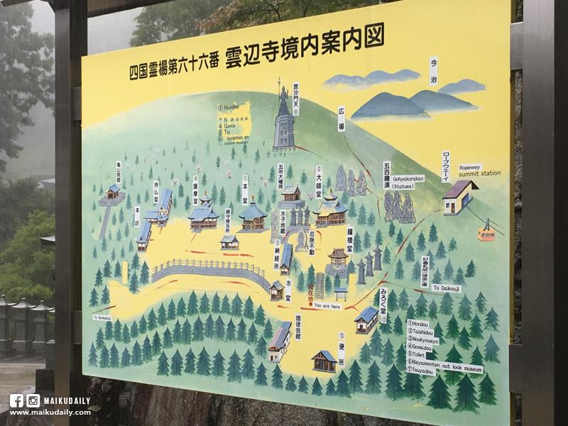 香川遍路 第66番 雲邊寺