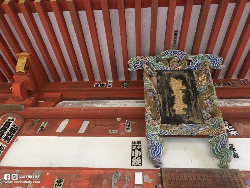 香川遍路 觀音寺