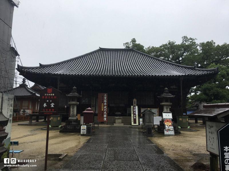 香川遍路 第70番 本山寺