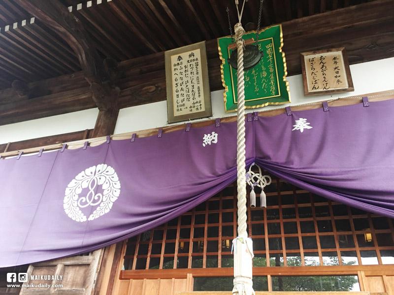 香川遍路 第72番 曼荼羅寺