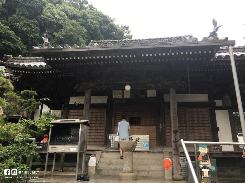 香川遍路 第74番 甲山寺