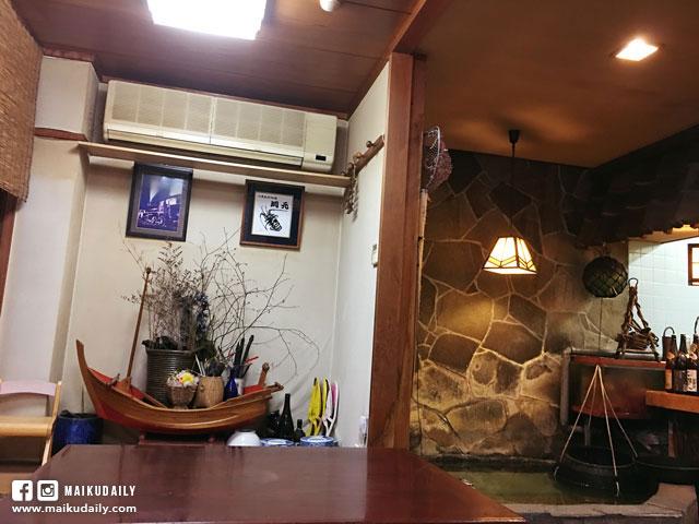 愛媛縣大洲市 宇和島鯛魚飯 網元居酒屋