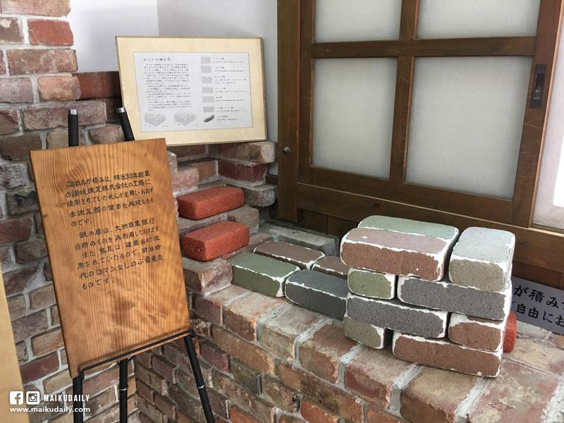 愛媛縣大洲市 大洲赤煉瓦館(おおず赤煉瓦館)