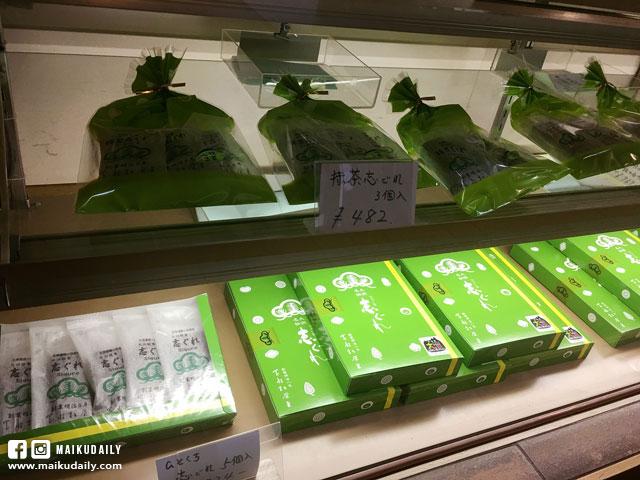 愛媛縣大洲市必買伴手禮 富永松榮堂 志ぐれ 時雨和菓子