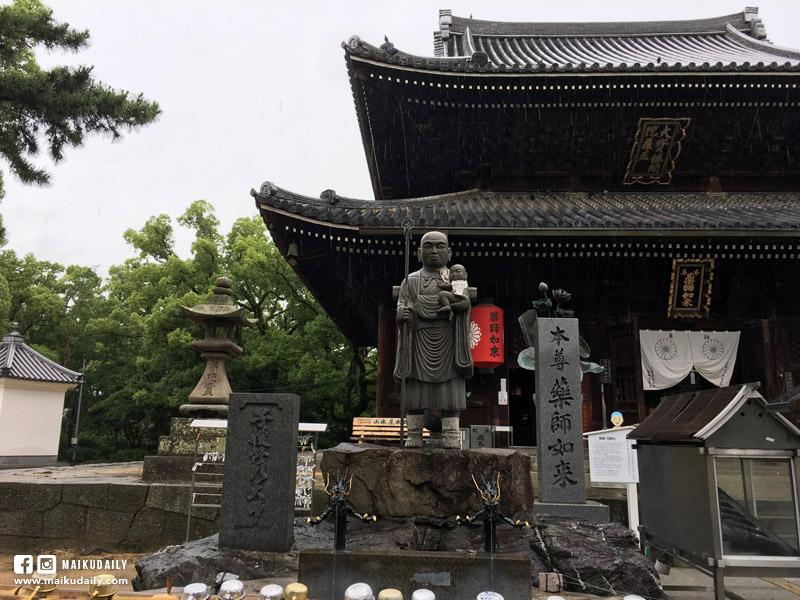 香川遍路 第75番 善通寺