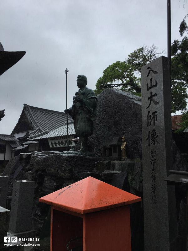 香川遍路 第76番 金倉寺