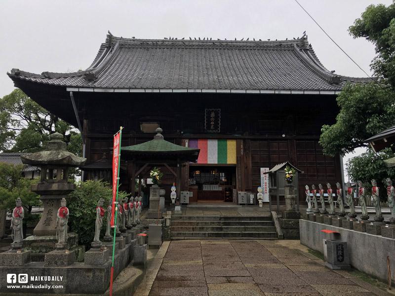 香川遍路 第77番 道隆寺