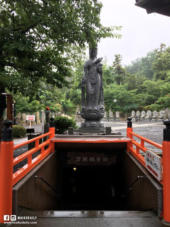 香川遍路 第78番 鄉照寺