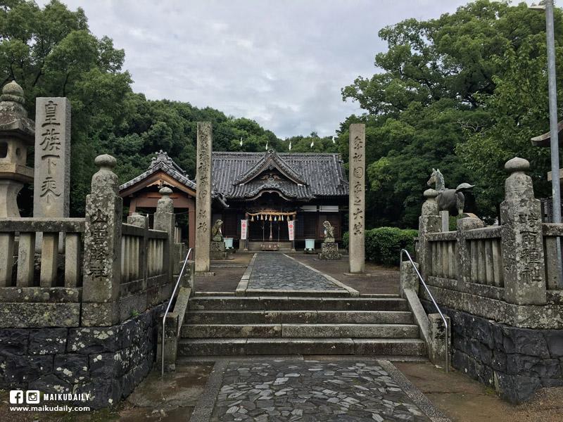 香川遍路 第79番 天皇寺