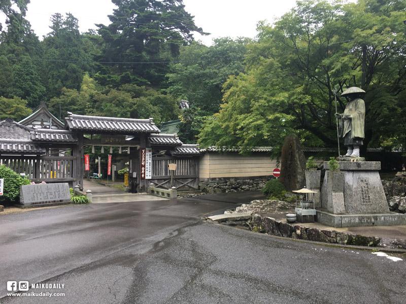 香川遍路 第81番 白峰寺