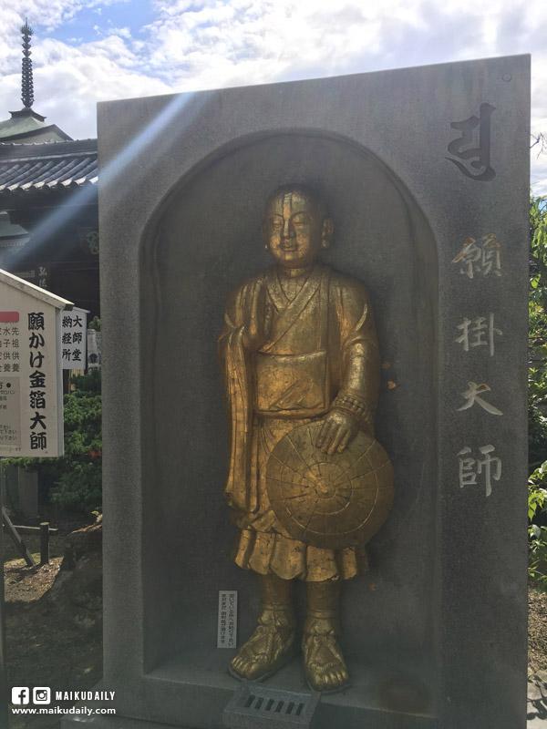 香川遍路 第80番 國分寺