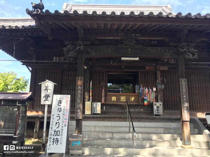 香川遍路 第83番 一宮寺