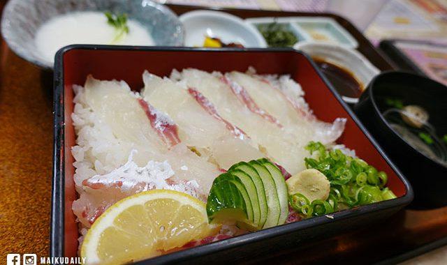 道後溫泉美食 味倉 南予風鯛魚飯