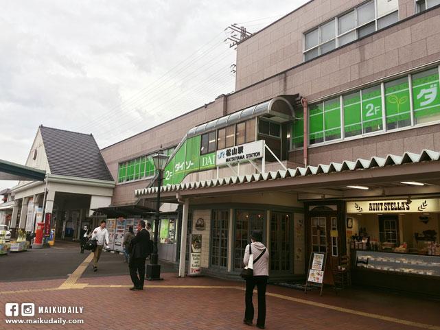 愛媛縣松山市 松山車站