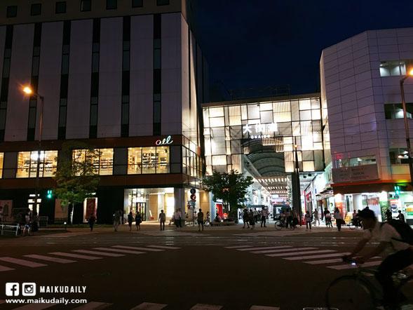 松山市大街道