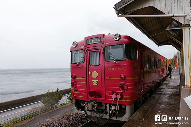伊予灘物語觀光列車 下灘車站 愛媛縣