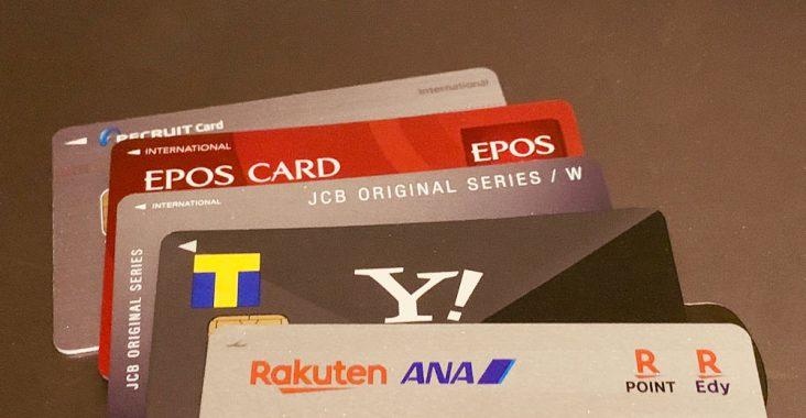 日本信用卡 外國人如何申請?