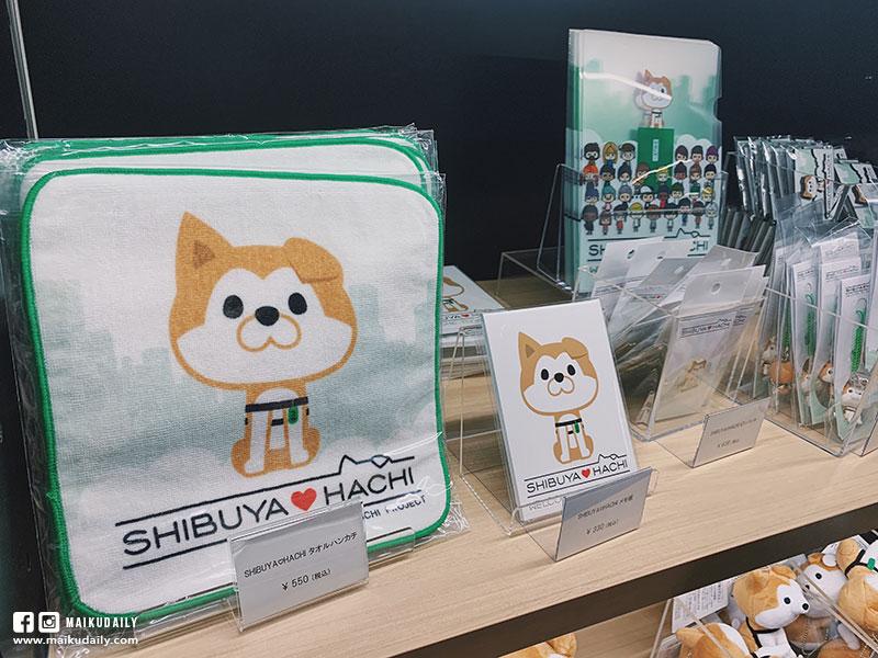 澀谷Shibuya Sky 必買紀念品