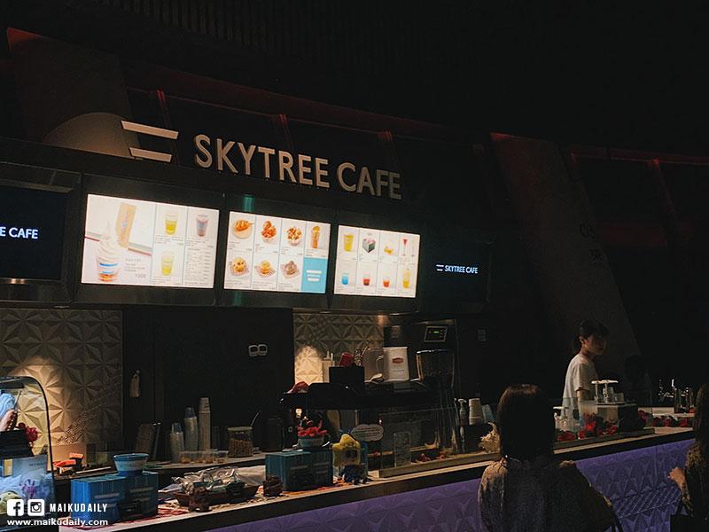 東京晴空塔 Tokyo Skytree Cafe