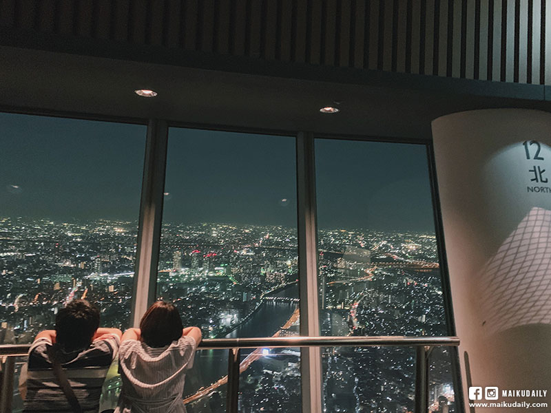 東京晴空塔 Tokyo Skytree