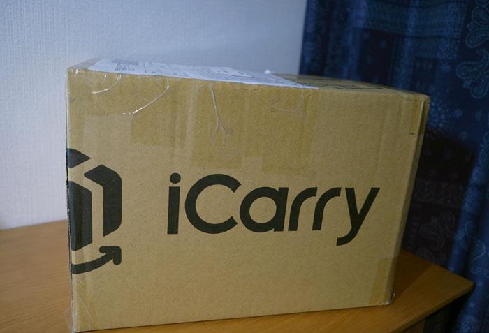 iCarry 日本香港買台灣伴手禮 手信